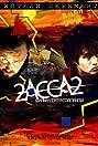 2-Assa-2 (2008) Poster
