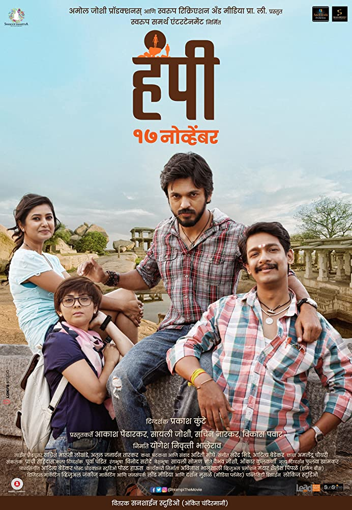 Hampi 2017 Movie Marathi WebRip 250mb 480p 700mb 720p