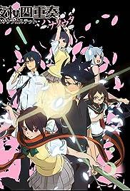 Yozakura Quartet Poster