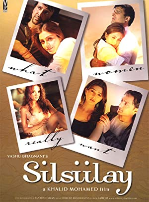 Shiraz Ahmed Silsiilay Movie