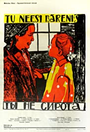 Ty ne sirota Poster