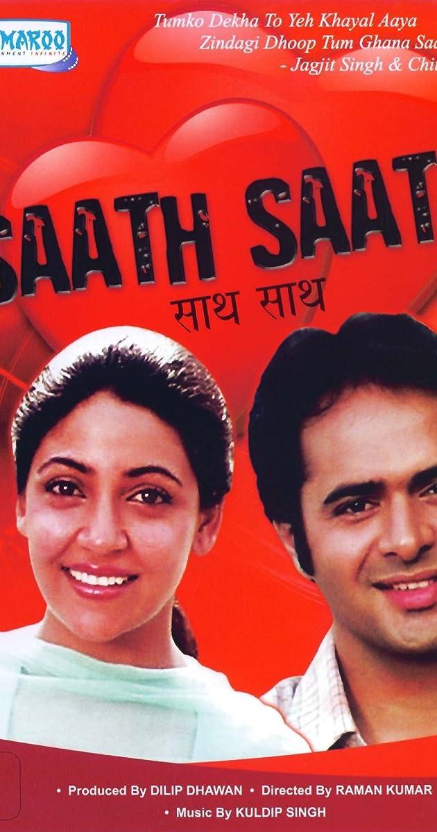 YMI Yeh Mera India Man 3 Full Movie English Subtitles Free Download