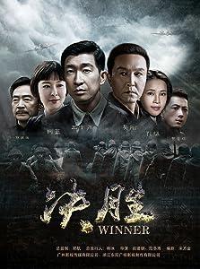 Mira películas ilimitadas para adultos Jue sheng  [640x640] [mov]