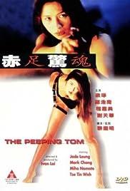 Chik juk ging wan (1997) film en francais gratuit
