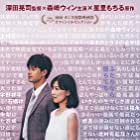 Honki no shirushi: Gekijôban (2020)