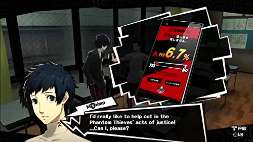 Persona 5: Confidants: Introducing Yuuki Mishima (UK)