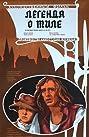 Legenda o Tile (1977) Poster