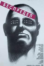 Bespredel (1989)