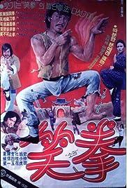 ##SITE## DOWNLOAD Sogwon (1980) ONLINE PUTLOCKER FREE