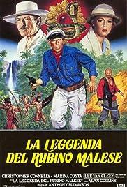La leggenda del rubino malese(1985) Poster - Movie Forum, Cast, Reviews