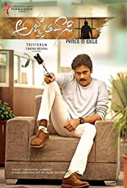 Agnathavasi - Prince in Exile Poster
