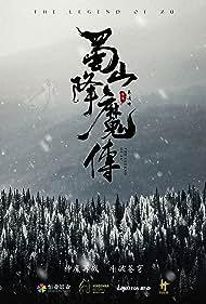 Shu Shan Xiang Mo Zhuan (2018)