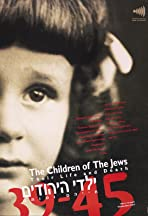 The Children of the Jews