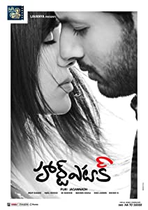 Heart Attack telugu full movie download