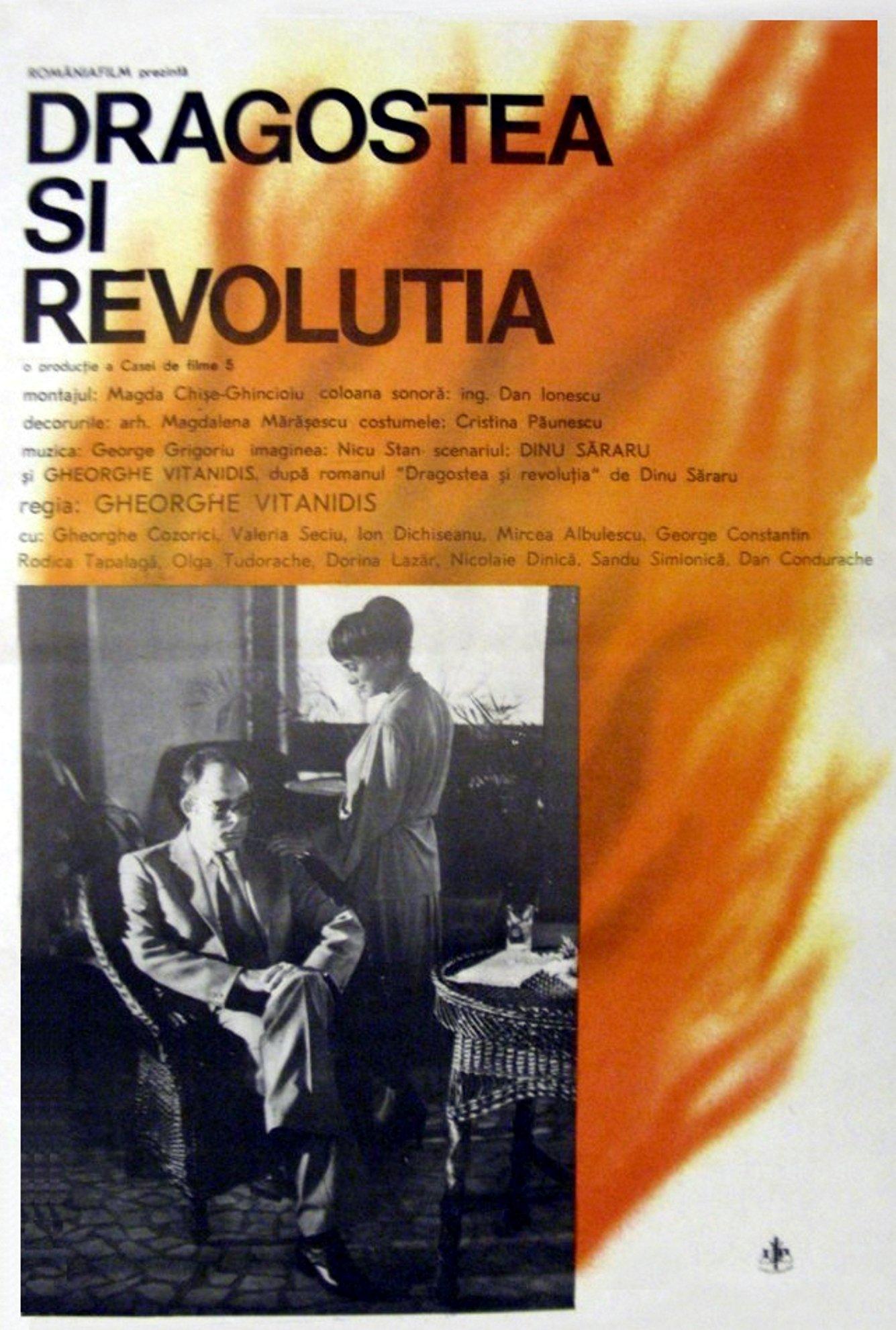 Dragostea si revolutia ((1983))