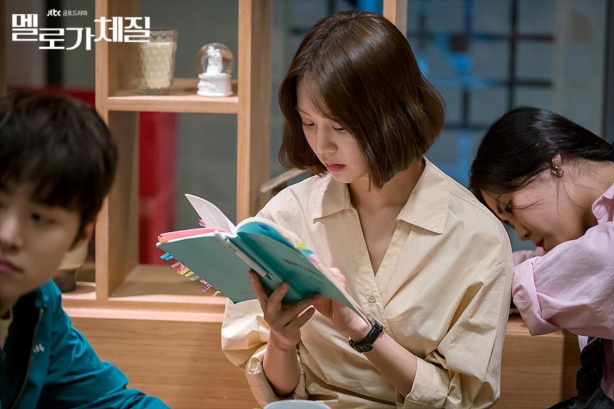 Han Ji-Eun in Melloga Chejil (2019)