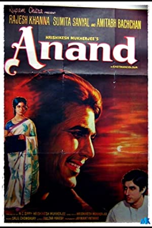 D.N. Mukherjee (screenplay) Anand Movie