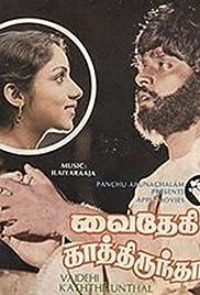 Vaidehi Kaathirundaal Poster