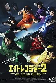 Eight Ranger 2 Poster