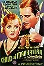Child of Manhattan (1933) Poster