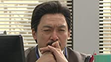 Episode dated 17 February 2014