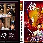 Bao biao (1969)