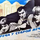 Vstrecha u staroy mecheti (1969)