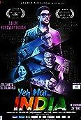 Yeh Hai India (2017)