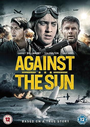 Против солнца 2014 - авторский