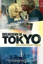 Peropero: Breakdown in Tokyo Poster