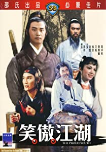 Watch hd divx movies Xiao ao jiang hu by [480x854]