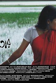 Dub Satar Poster