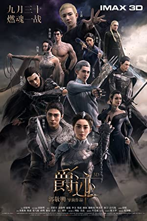 Permalink to Movie L.O.R.D: Legend of Ravaging Dynasties (2016)