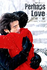 Primary photo for Perhaps Love