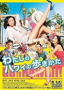 Movies downloadable divx Watashi no Hawaii no arukikata [h.264]
