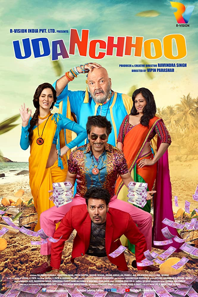 Udanchhoo Movie Poster