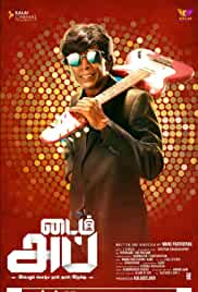 Time Up (2020) HDRip Tamil Full Movie Watch Online Free