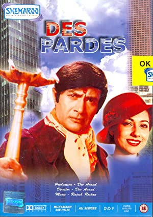 Tina Ambani Des Pardes Movie
