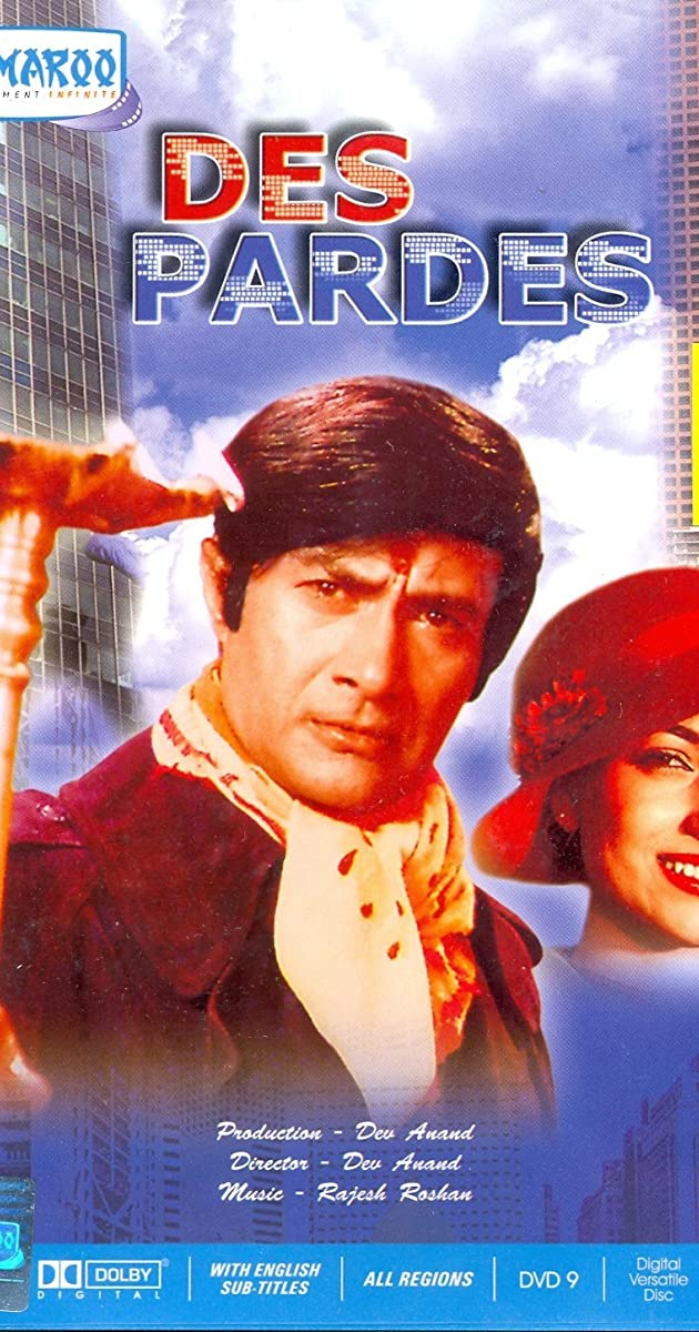 Des Pardes (1978) - IMDb