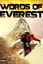 Words of Everest