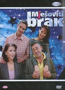 M(j)esoviti brak (2003– )