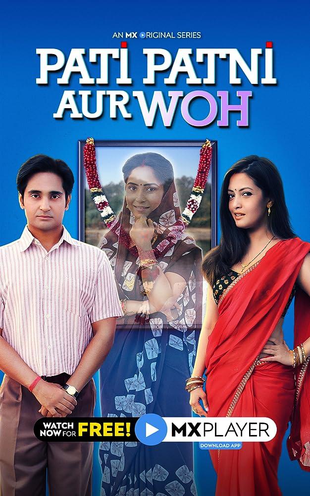 Pati Patni Aur Woh (2020) Hindi Season 1 Complete 720p 480P