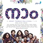 Mareena, Rahul Madhav, Tony Luke, Shabareesh Varma, Noby Marcose, and Aditi Ravi in Naam (2018)