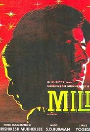 Mili Poster
