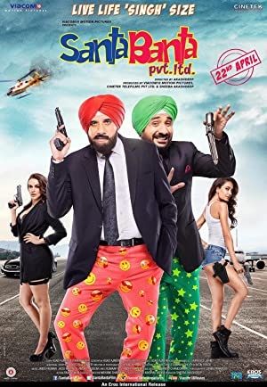 Santa Banta Pvt Ltd movie, song and  lyrics
