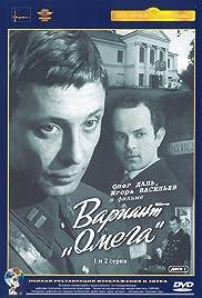 Variant 'Omega' Poster - TV Show Forum, Cast, Reviews