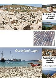 Our island: Lipsi
