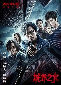 Best sites for free downloadable movies The Liquidator [mkv] [BluRay] [WQHD], Chao Deng, Shi Shi Liu, Ethan Juan, Jingfei Guo