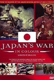 Japan's War in Colour (2005)
