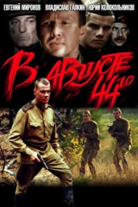 Watch free movie database V avguste 44-go Russia [avi]